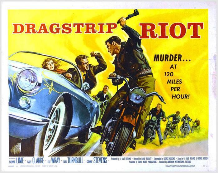Лучшие постеры старых фильмов с погонями и перестрелками