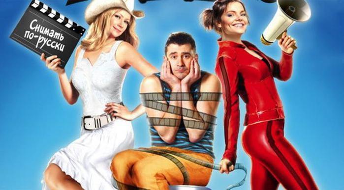 Самые плохие ремейки фильмов в истории современного кино
