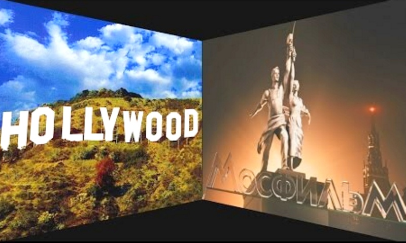 Российское кино против Голливуда