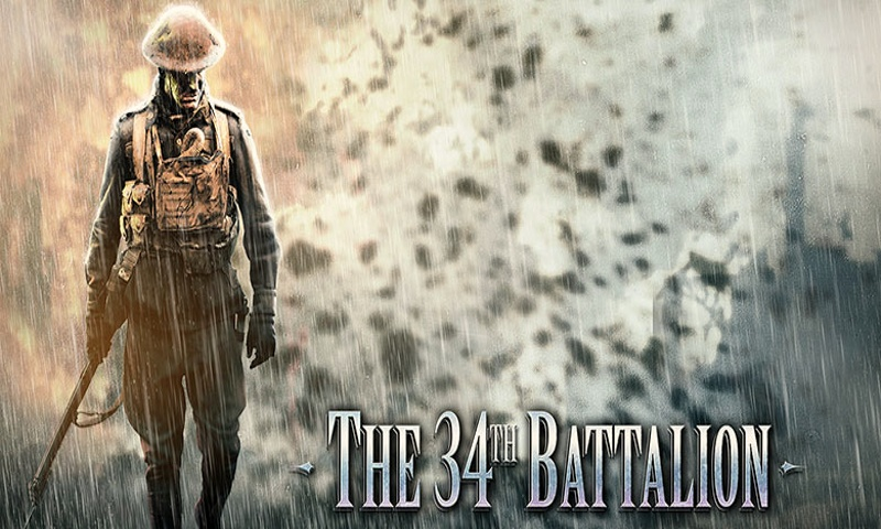 «34-й батальон» фильм: трейлер, сюжет