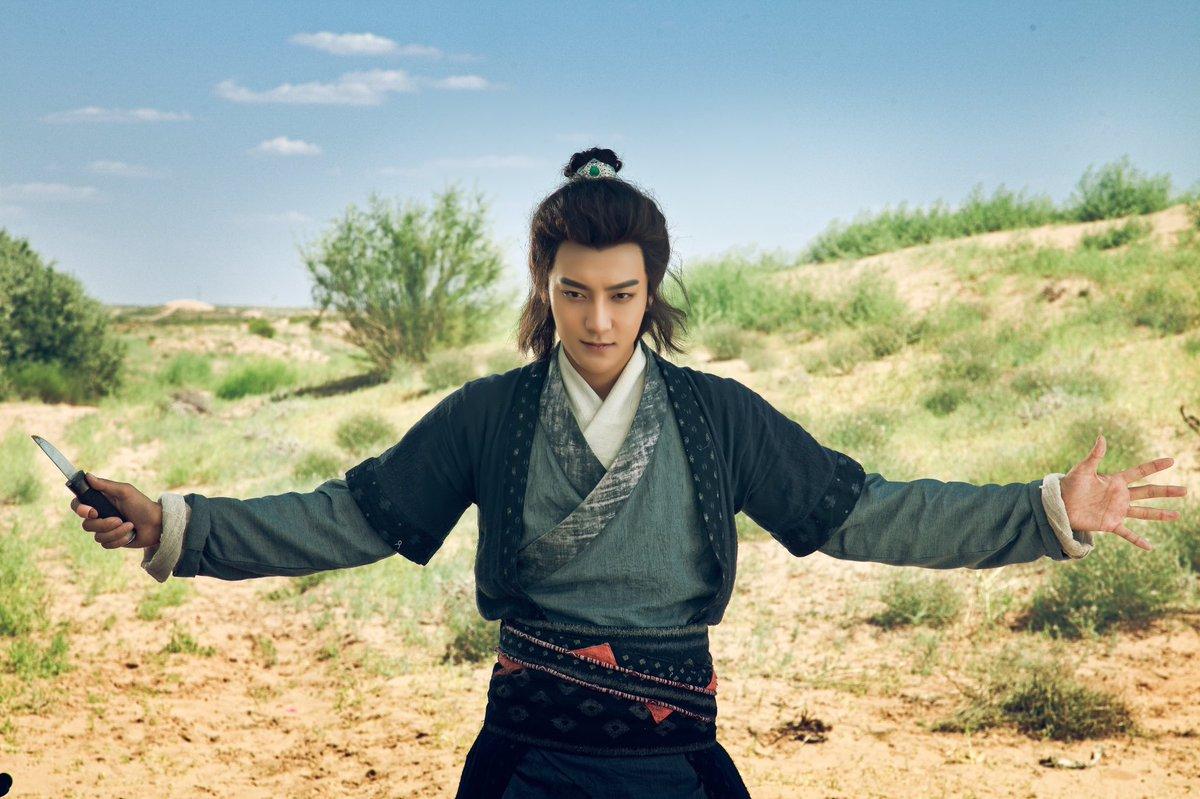 Китайская одиссея: буду любить тебя миллион лет   сериал 2018г.