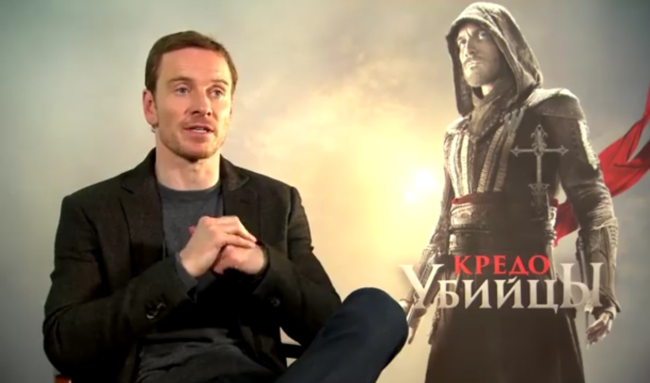 Компания Ubisoft приступила к съемкам сериала Assasins Creed