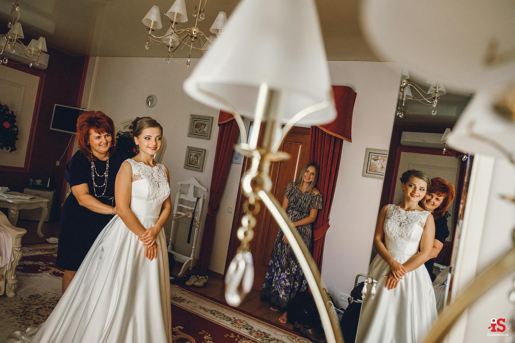 Горько 3   свадьба продолжается