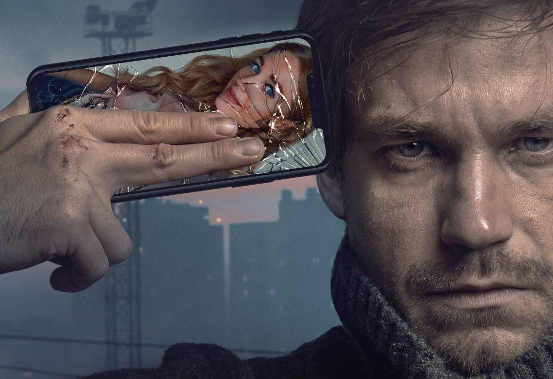 «Текст» С Александром Петровым. Чего ждать от фильма