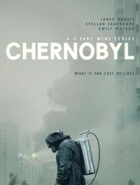 Что нужно знать о сериале «Чернобыль» от HBO